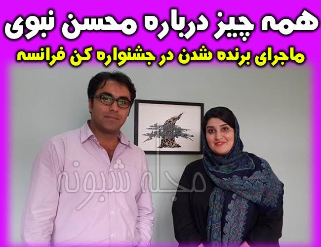 محسن نبوی بازیگر   بیوگرافی محسن نبوی بازیگر و کارگردان + اینستاگرام