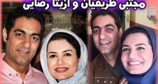 مجتبی ظریفیان (عمو مهربان) | بیوگرافی مجتبي ظريفيان مجری و همسرش خاله رویا
