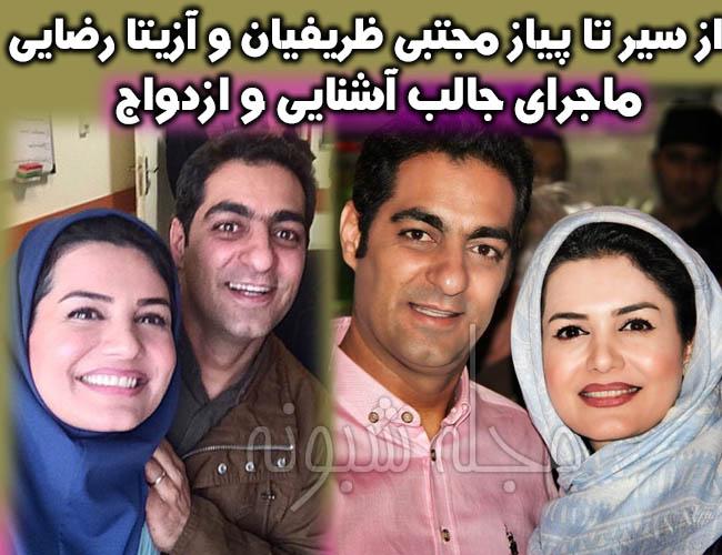 سید مجتبی ظریفیان (عمو مهربان) | بیوگرافی مجتبي ظريفيان مجری و همسرش خاله رویا