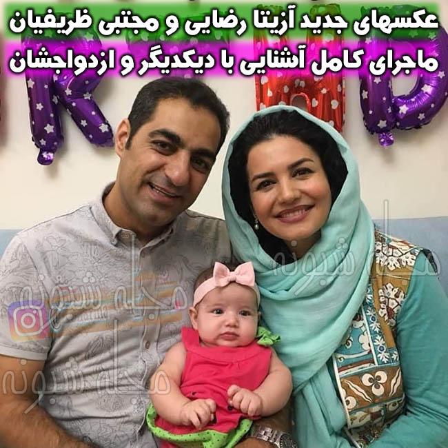 بیوگرافی سید مجتبی ظریفیان مجری عمو مهربان و همسرش آزیتا رضایی