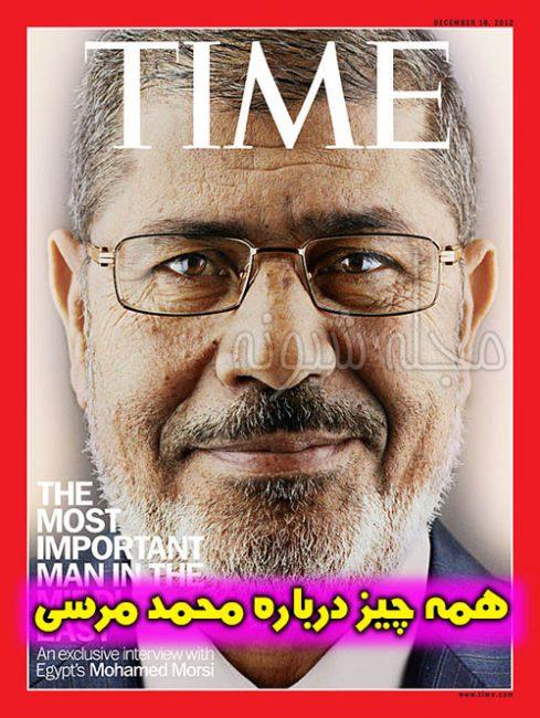درگذشت محمد مرسی | بیوگرافی محمد مرسی و همسرش + فیلم لحظه مرگ