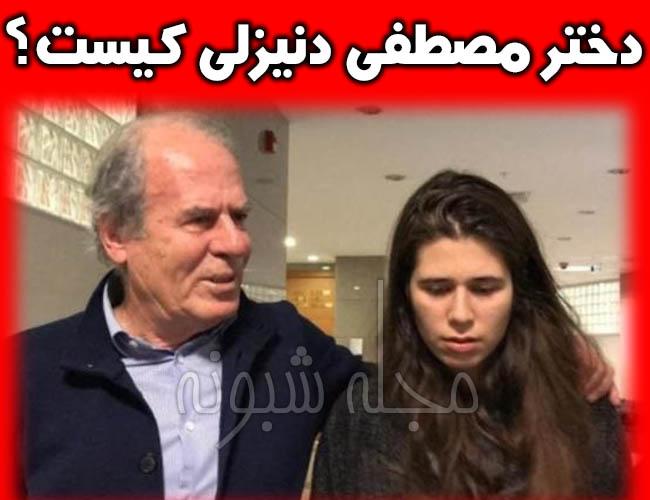 دختر مصطفی دنیزلی سرمربی تراکتورسازی تبریز و عکس خانواده