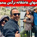 عکس های عاشقانه نرگس محمدی و همسرش علی اوجی +تصاویر عاشقانه دو نفره