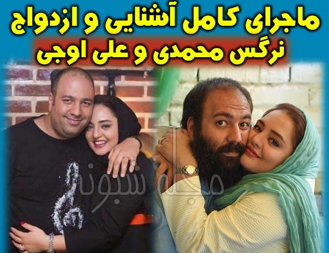 نرگس محمدی   بیوگرافی نرگس محمدي و همسرش علي اوجي + تصاویر دو نفره
