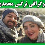 نرگس محمدی | بیوگرافی نرگس محمدی و همسرش عل اوجی + تصاویر دو نفره