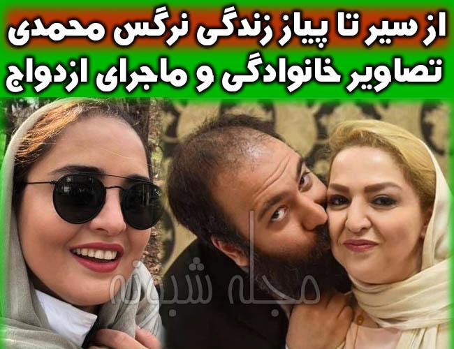نرگس محمدی   عکس بوسیدن مادر نرگس محمدی توسط علی اوجی
