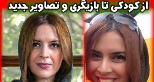 نازنین فراهانی بازیگر | بیوگرافی نازنین فراهانی و همسرش + تصاویر جدید