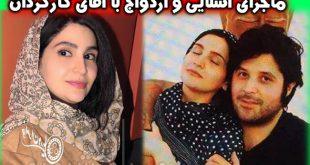 نورا هاشمی | بیوگرافی و عکس های نورا هاشمي و همسرش سیاوش اسعدی