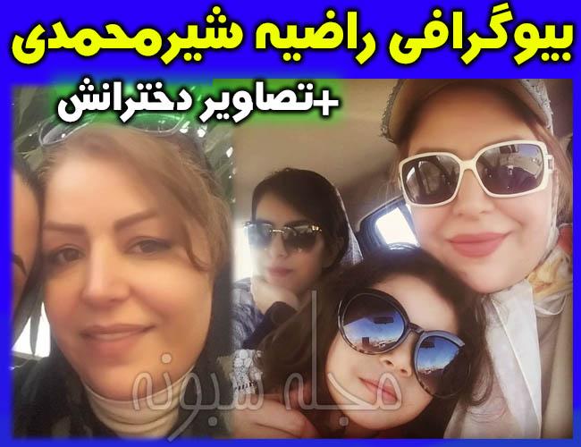بیوگرافی راضیه شیرمحمدی قهرمان تیراندازی با کمان درگذشت