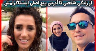 سالی بسمه | بیوگرافی سالی بسمه بازیگر لبنانی و همسرش +اینستاگرام
