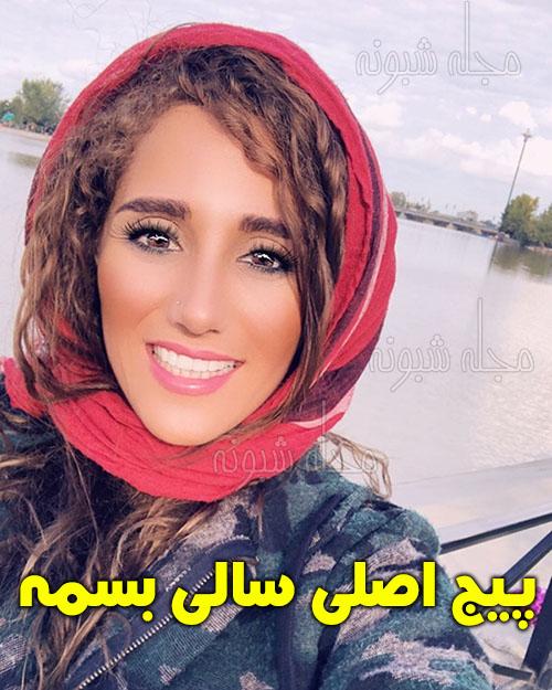 تصاویر سالی بسمه بازیگر لبنانی