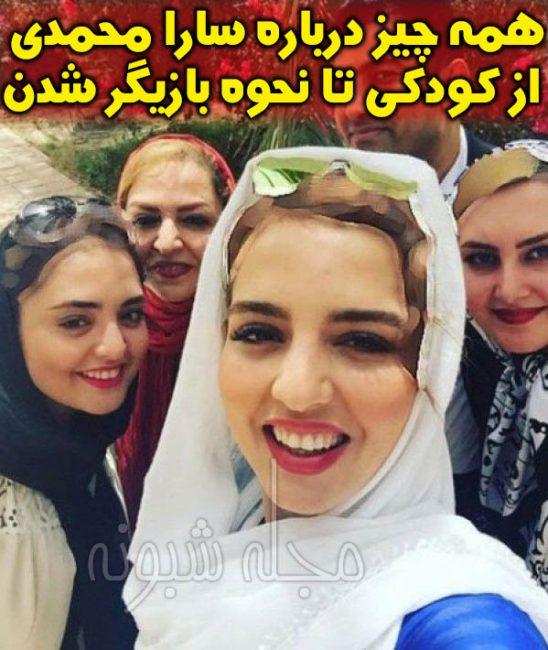 عکس های سارا محمدي بازیگر نقش مريم کلايي در سریال گاندو