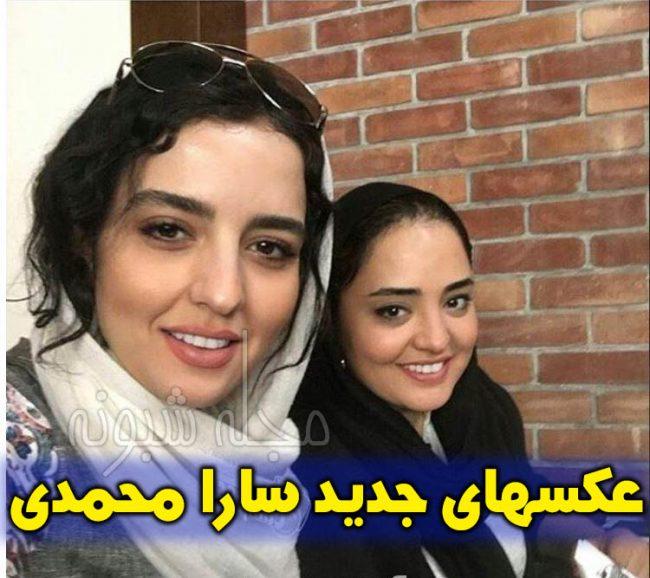 بازیگر نقش مریم کلایی در سریال گاندو کیست؟ عکس های سارا محمدی و خواهرش