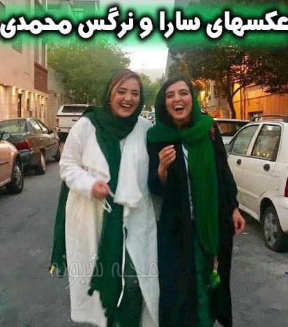 عکس های سارا محمدی و خواهرش