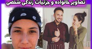 سارا دورسون خواجه بازیکن ایرانی تیم ملی آلمان +بیوگرافی و اینستاگرام
