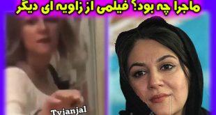 فیلم ستاره اسکندی در ترکیه | واکنش ستاره اسکندری به کشف حجاب در ترکیه