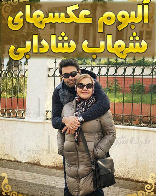 تصاویر شهاب شادابی بازیگر + اینستاگرام