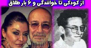 سیاوش قمیشی خواننده | بیوگرافی سیاوش قمیشی و 6 همسر سابقش