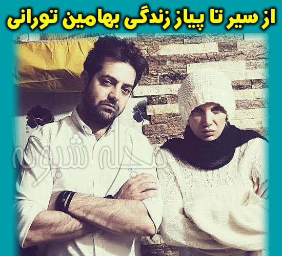 بهامین تورانی | بیوگرافی بهامین تورانی بازیگر نقش علیرضا فرمند در سریال گاندو
