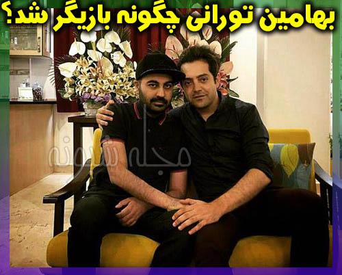 اینستاگرام و عکس های بهامین تورانی بازیگر