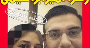 زهرا امیرابراهیمی بازیگر کجاست؟ | بیوگرافی زهرا امیرابراهیمی و همسرش