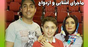 امیرحسین رستمی بازیگر | بیوگرافی اميرحسين رستمي و همسرش پوراندخت الستی