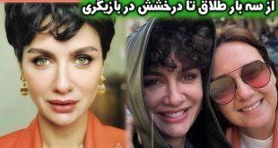 بیرجه آکالای | بیوگرافی بیرجه آکالای بازیگر نقش حیات در سریال تلخ و شیرین