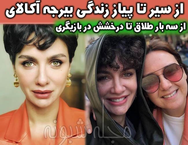 عکس حیات بازیگر سریال ترکیه ای
