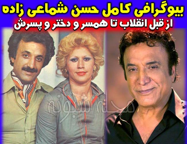 حسن شماعی زاده خواننده | بیوگرافی حسن شماعي زاده و همسرش +پسر و دخترش