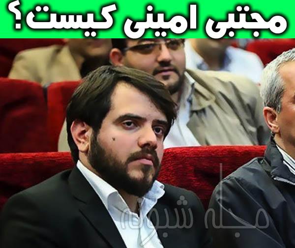 مجتبی امینی کیست؟ | بیوگرافی مجتبی امینی نویسنده ، تهیه کننده و بازیگر + همسرش