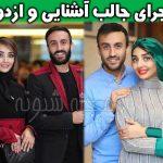 بیوگرافی پویان گنجی و همسرش (پسر فاطمه گودرزی) +عکس جدید و اینستاگرام