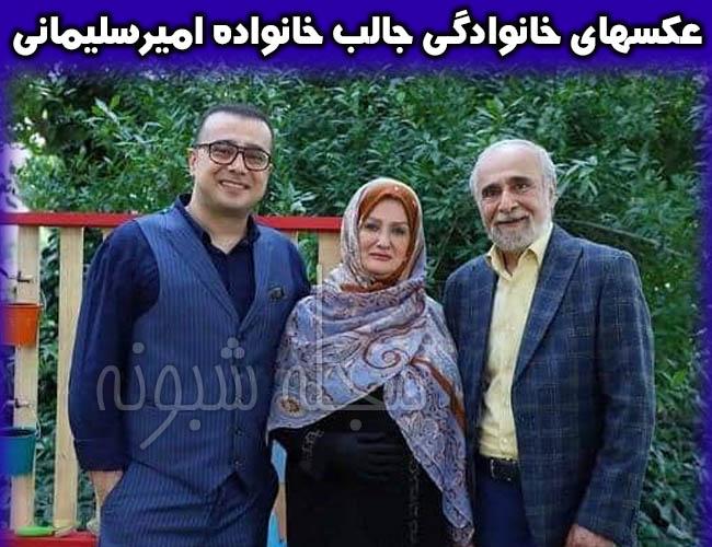 سعید امیرسلیمانی بازیگر | بیوگرافی سعيد اميرسليماني و همسرش + بیماری و عکس
