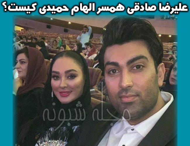 عکس و اینستاگرام علیرضا صادقی همسر الهام حمیدی در جشن حافظ 98
