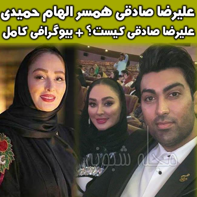 عکس الهام حمیدی و همسرش علیرضا صادقی در جشن حافظ 98