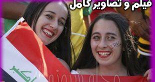 افتتاحیه مسابقات غرب آسیا 2019 در کربلا عراق + فیلم و تصاویر
