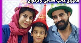 """فاطمه عبادی کیست؟ عکس و اینستاگرام """"فاطمه عبادی"""" و همسرش + پسرش ابوالفضل"""