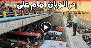 خودکشی در اتوبان امام علی | فیلم و عکس خودکشی دختر جوان در اتوبان امام علی