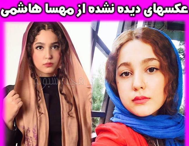 عکس های مهسا هاشمی بازیگر نقش نغمه در سریال بوی باران