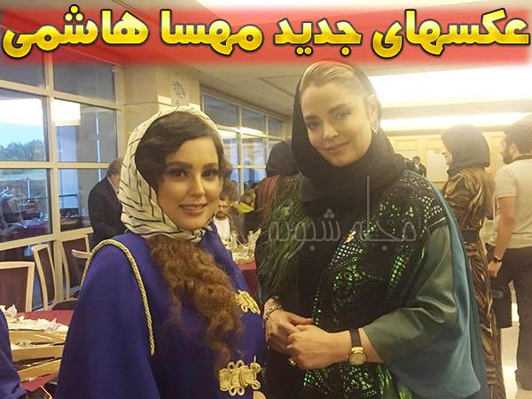 تیپ جذاب مهسا هاشمی بازیگر