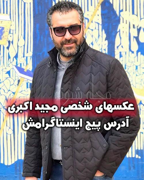 مجید اکبری بازیگر نقش حسین در سریال سلام آقای مدیر