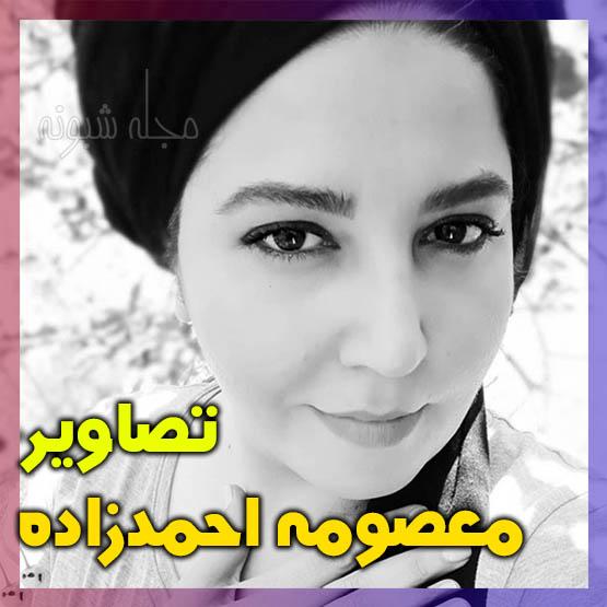 اینستاگرام و عکس های معصومه احمدزاده