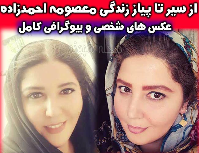 بیوگرافی معصومه احمدزاده بازیگر نقش ليلا در سریال بوی باران +تصاویر