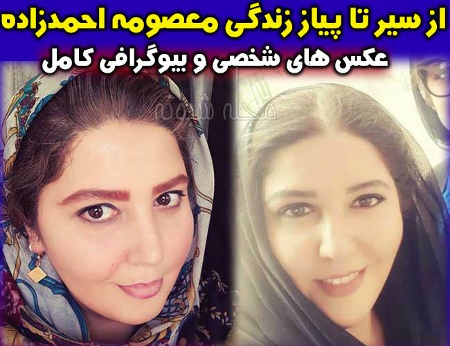 بیوگرافی معصومه احمدزاده بازیگر نقش لیلا در سریال بوی باران +تصاویر
