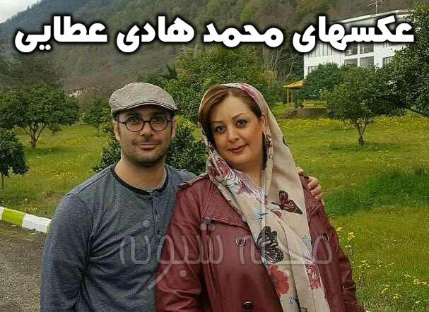 اینستاگرام محمد هادی عطایی بازیگر نقش لطیف در سریال آچمز | بیوگرافی محمدهادی عطایی