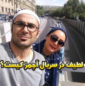 محمد هادی عطایی و همسرش