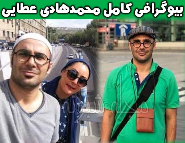 محمد هادی عطایی و همسرش بازیگر نقش لطیف در سریال آچمز