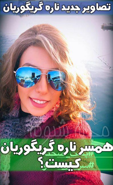 عکس های بدون حجاب ناره گریگوریان بازیگر ارمنی سریال گاندو +پیج اینستاگرام