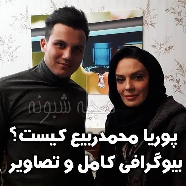 پوریا محمدربیع بازیگر سریال آچمز