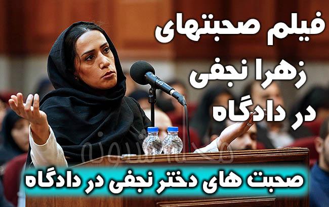 حکم قصاص محمدعلی نجفی و دختر نجفی در دادگاه