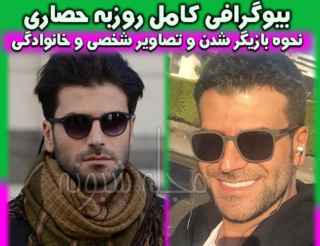 عکسهای روزبه حصاری بازیگر نقش امیرعلی صدرا در سریال سلام آقای مدیر
